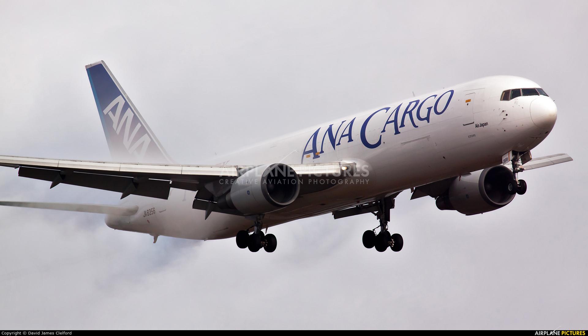 ANA Cargo JA8356 aircraft at Tokyo - Narita Intl