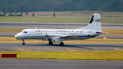 JA8709 - Japan Civil Avation Bureau NAMC YS-11