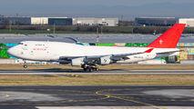 Ruby Star Air Enterprise EW-556TQ image