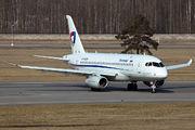 RA-89135 - Severstal Sukhoi Superjet 100 aircraft