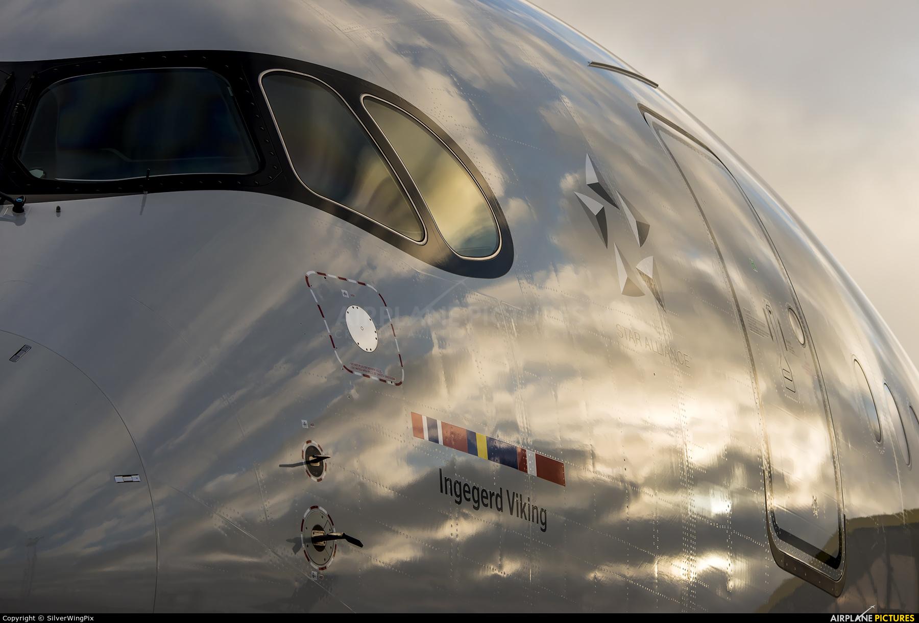 SAS - Scandinavian Airlines SE-RSA aircraft at Copenhagen Kastrup