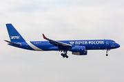 Rare visit of Pochta Rossii Tu-204 at Birmingham title=