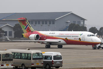 B-001P - COMAC - Commercial Aircraft Corporation Of China COMAC ARJ21-700 Xiangfeng