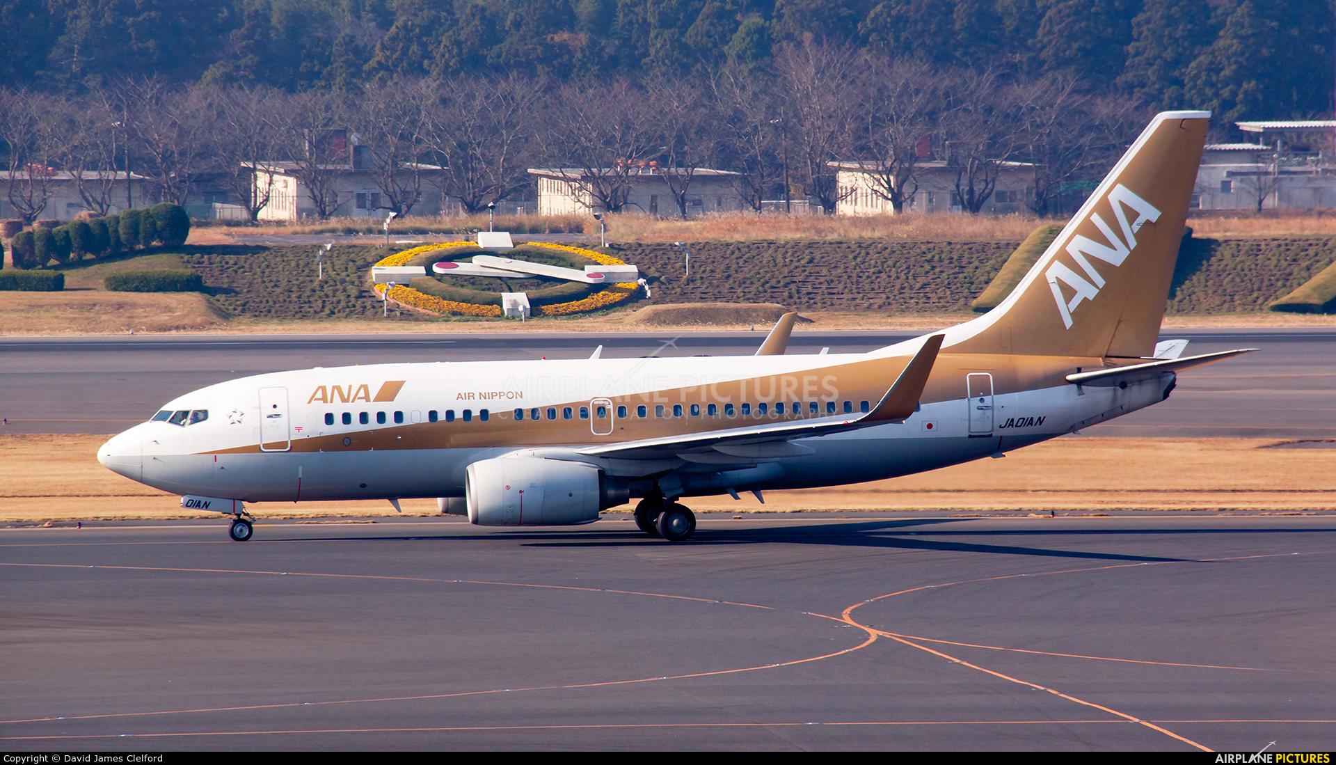 ANA - All Nippon Airways JA01AN aircraft at Tokyo - Narita Intl