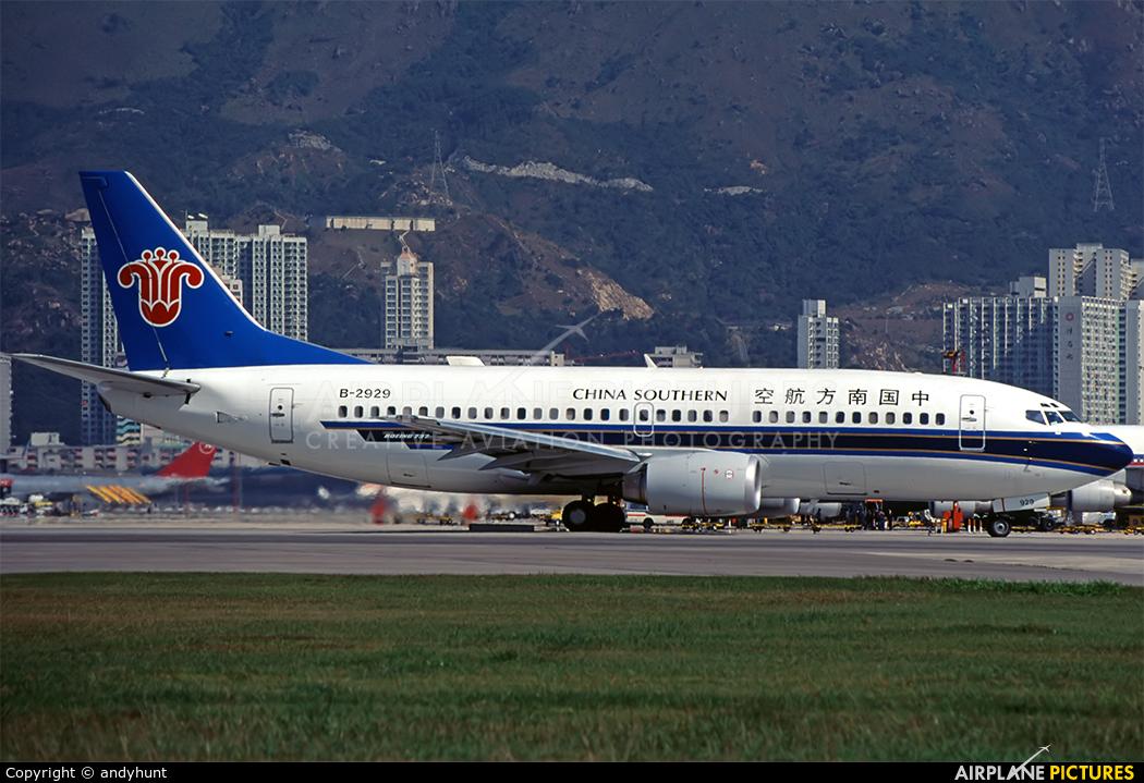China Southern Airlines B-2929 aircraft at HKG - Kai Tak Intl CLOSED