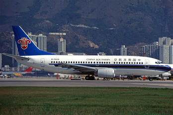 B-2929 - China Southern Airlines Boeing 737-300