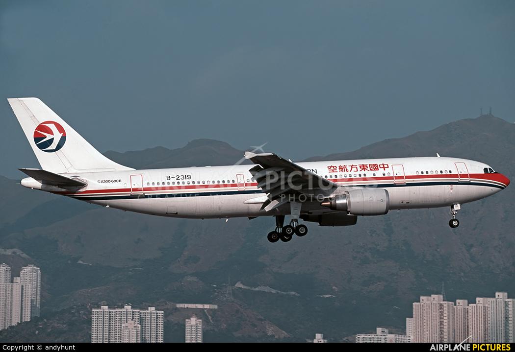China Eastern Airlines B-2319 aircraft at HKG - Kai Tak Intl CLOSED