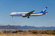 JA618A - ANA - All Nippon Airways Boeing 767-300ER aircraft