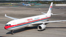 B-6120 - China Eastern Airlines Airbus A330-300 aircraft