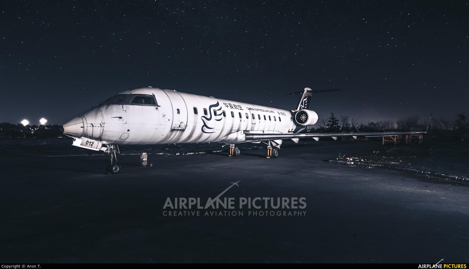 China Express Airlines B-3012 aircraft at Off Airport - China