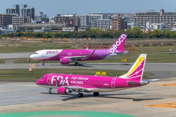 JA15FJ - Fuji Dream Airlines Embraer ERJ-175