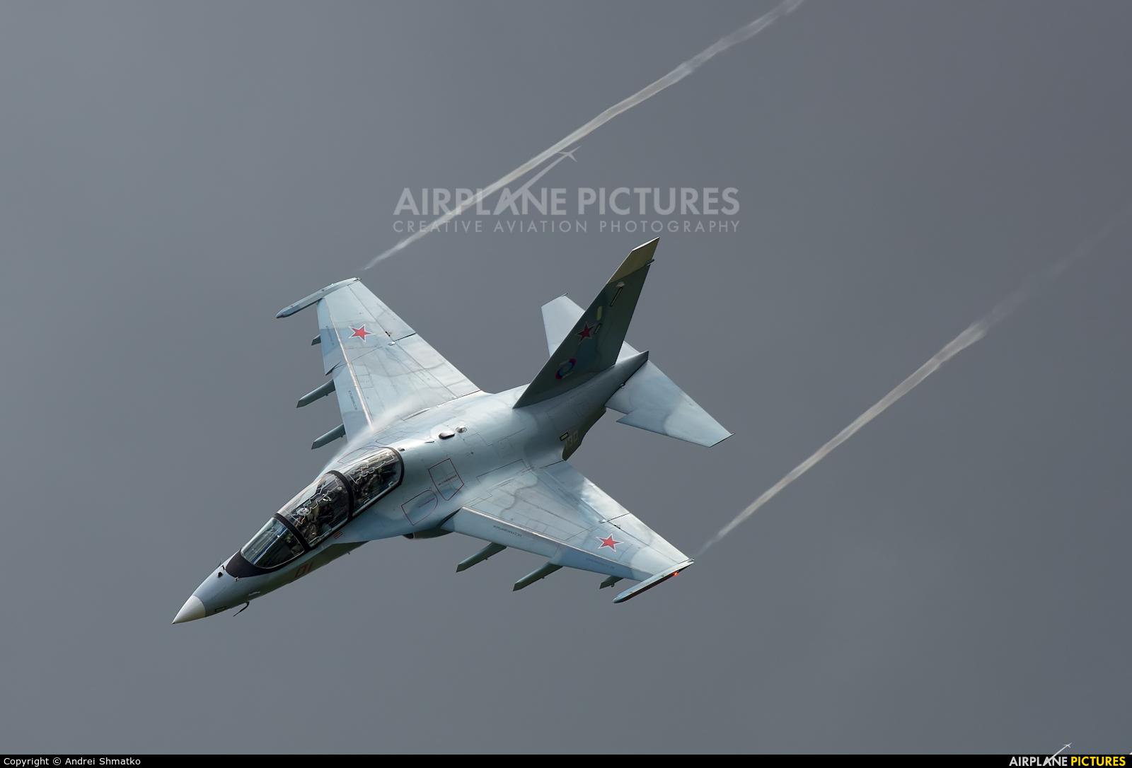 Russia - Air Force 01 aircraft at Kubinka