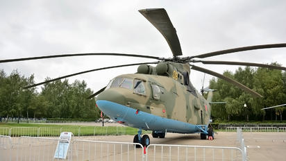 RF-95568 - Russia - Air Force Mil Mi-26