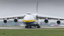 UR-82072 - Antonov Airlines /  Design Bureau Antonov An-124-100 Ruslan aircraft