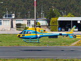 EC-MHU - Spain - Government Airbus Helicopters H125 aircraft