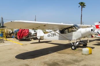 4X-CSY - Private Piper PA-18 Super Cub