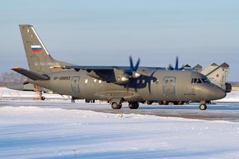 RF-08853 - Russia - Navy Antonov An-140
