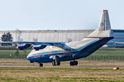 Motor Sich An-12 visited Brno title=