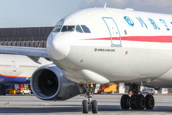 - - Sichuan Airlines  Airbus A330-200F