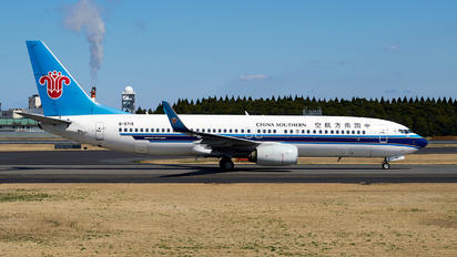 B-5715 - China Southern Airlines Boeing 737-800