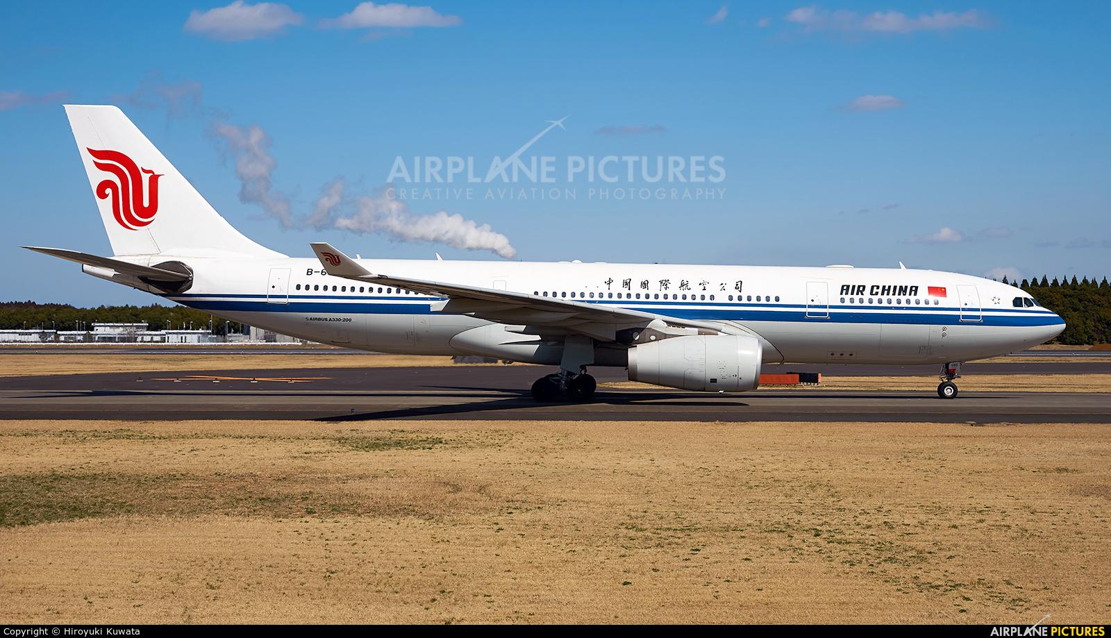 Air China B-6080 aircraft at Tokyo - Narita Intl