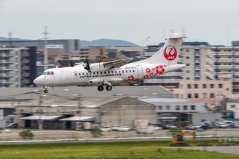 JA01JC - JAL-  Japan Air Commuter ATR 42 (all models)