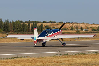 N45S - Private Extra 300S, SC, SHP, SR