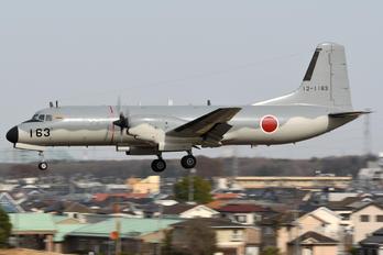 12-1163 - Japan - Air Self Defence Force NAMC YS11EA