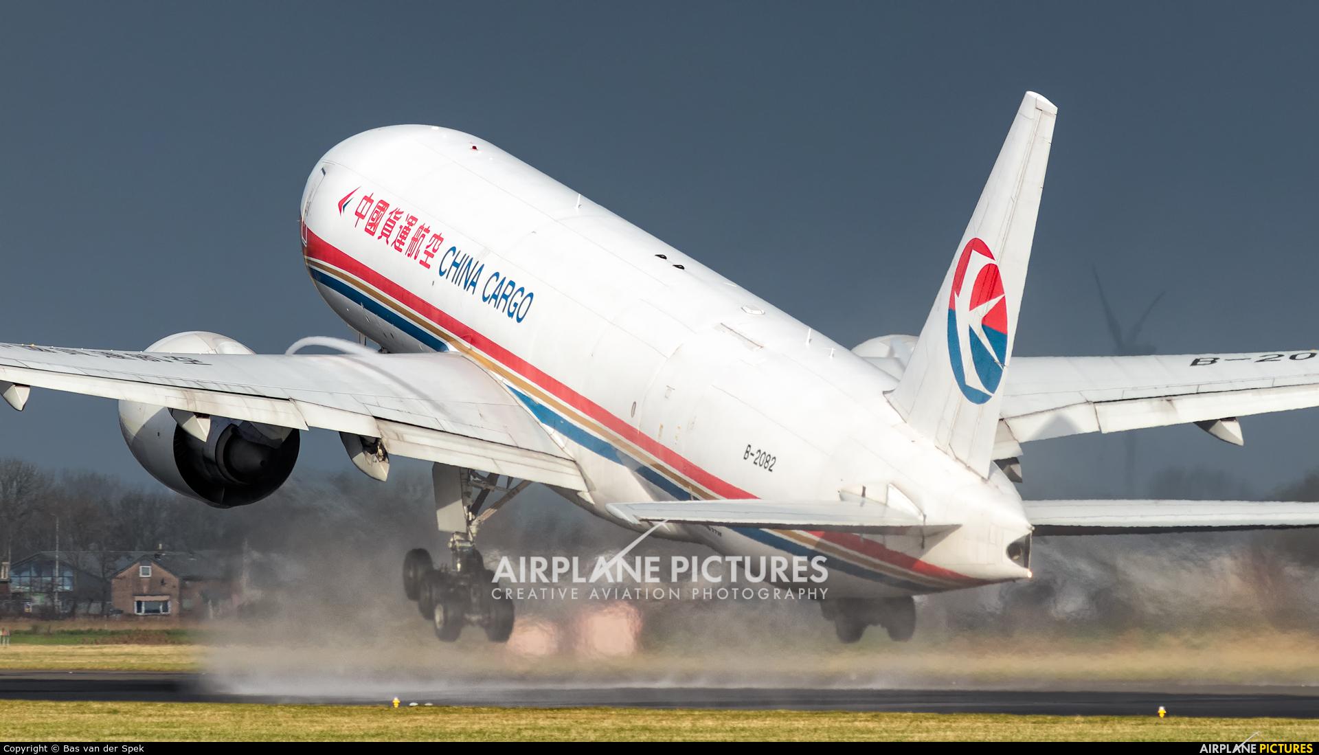 China Cargo B-2082 aircraft at Amsterdam - Schiphol