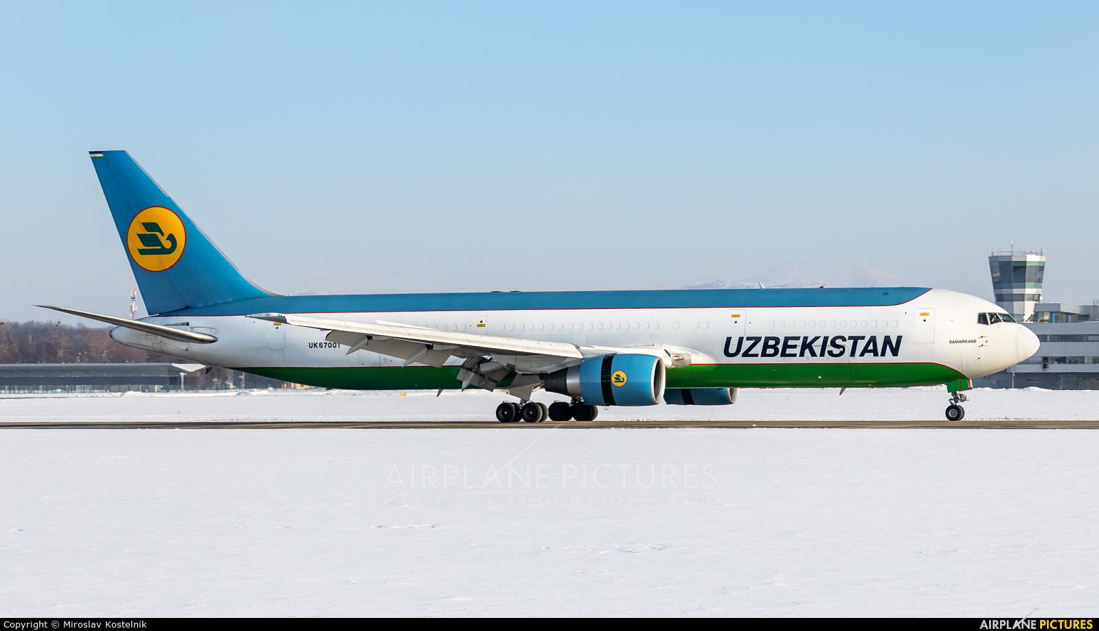 Uzbekistan Airways VELKÁ BRITÁNIE67001 aircraft at Ostrava Mošnov
