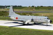 12-1163 - Japan - Air Self Defence Force NAMC YS11EA aircraft