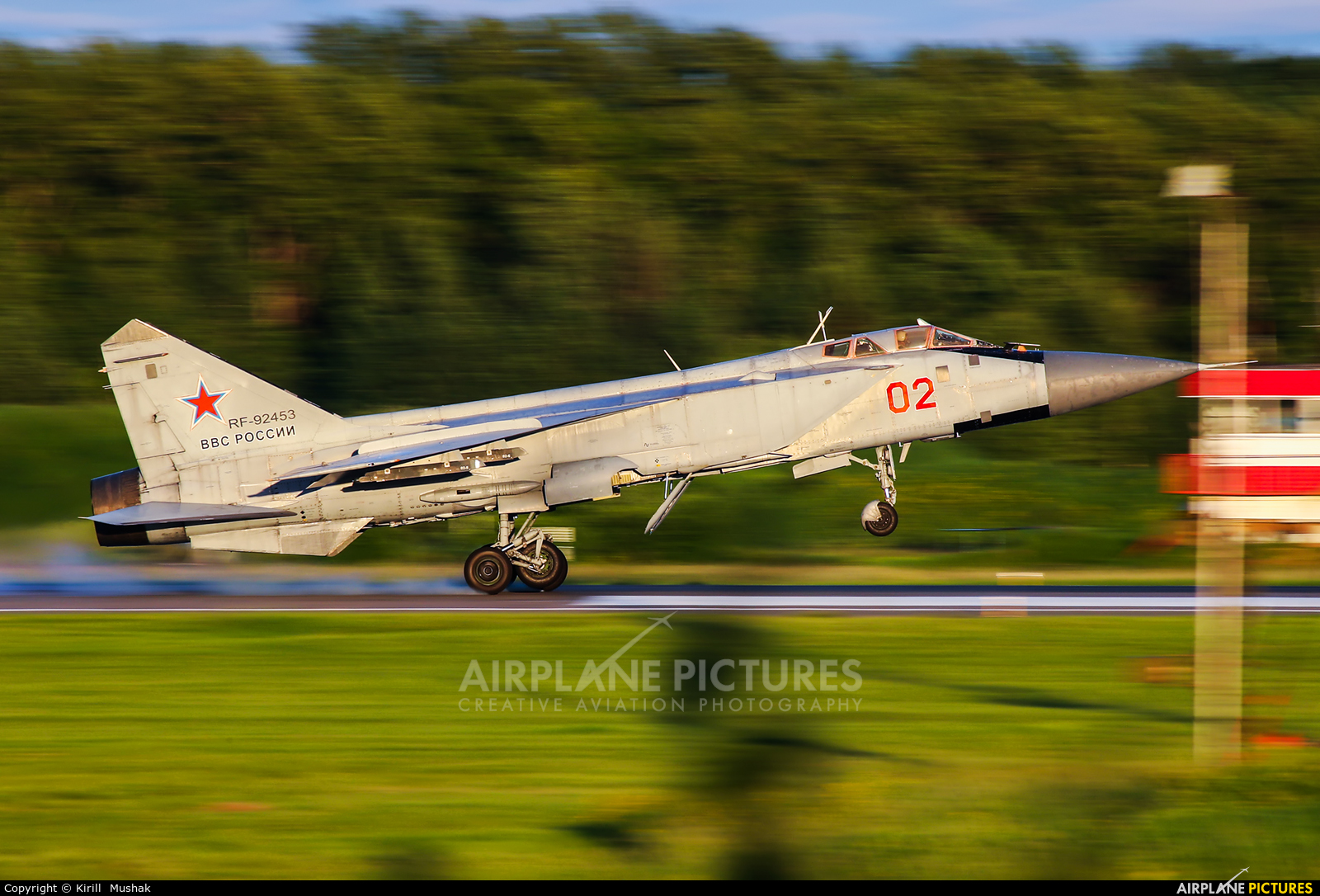 Russia - Air Force RF-92453 aircraft at Undisclosed Location