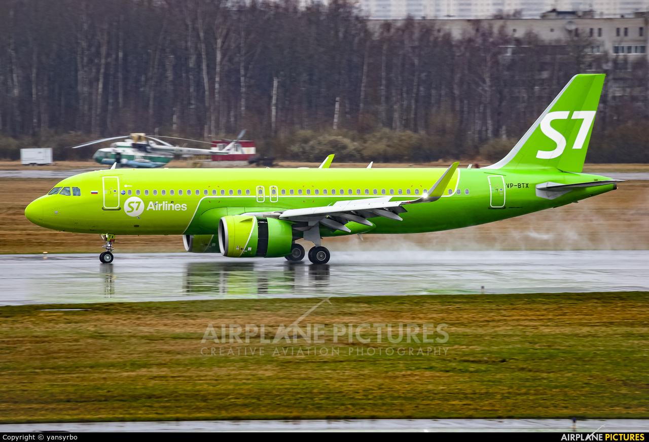 S7 Airlines VP-BTX aircraft at St. Petersburg - Pulkovo
