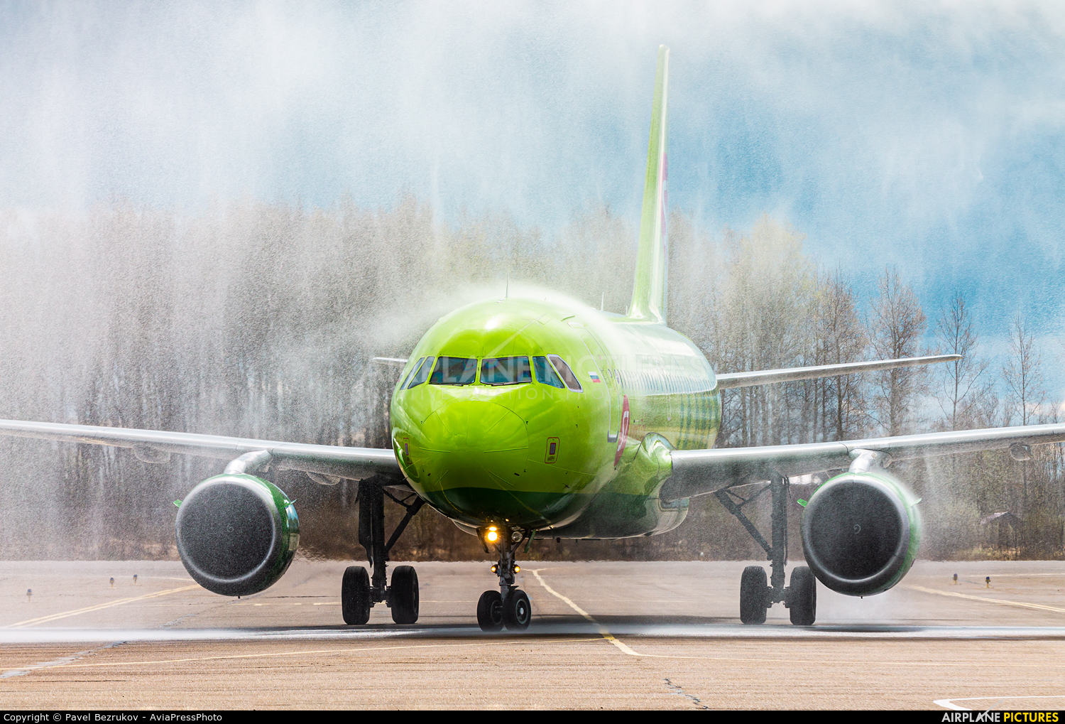 S7 Airlines VP-BHL aircraft at Ivanovo - South