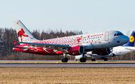 VQ-BCP - Rossiya Airbus A319 aircraft