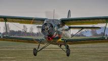 SP-MLP - Museum of Polish Aviation PZL An-2 aircraft