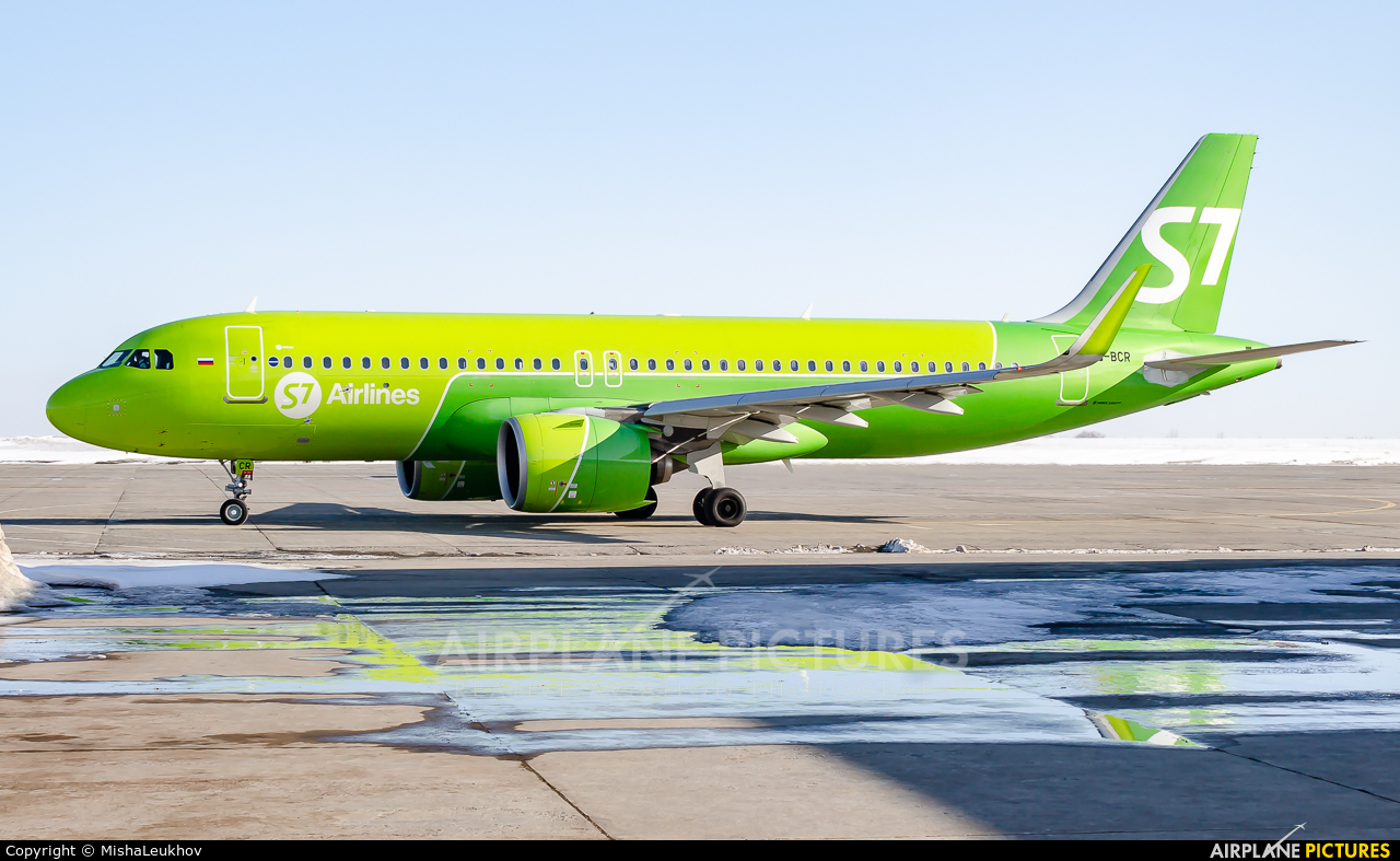S7 Airlines VQ-BCR aircraft at Kemerovo