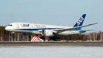 ANA 787-8 picking up passengers after an emergency landing at Krasnoyarsk title=