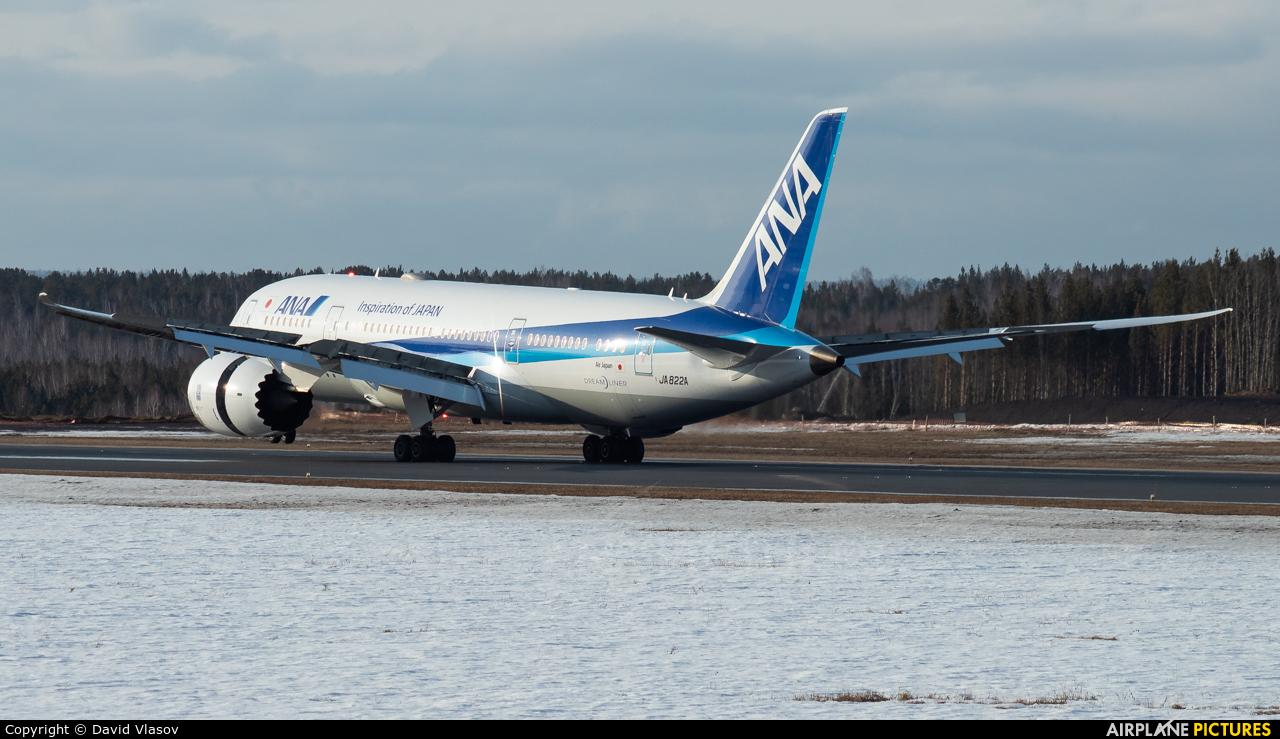 ANA - All Nippon Airways JA822A aircraft at Krasnoyarsk - Yemelyanovo