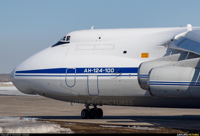Russia - Air Force RA-82013 aircraft at Novosibirsk