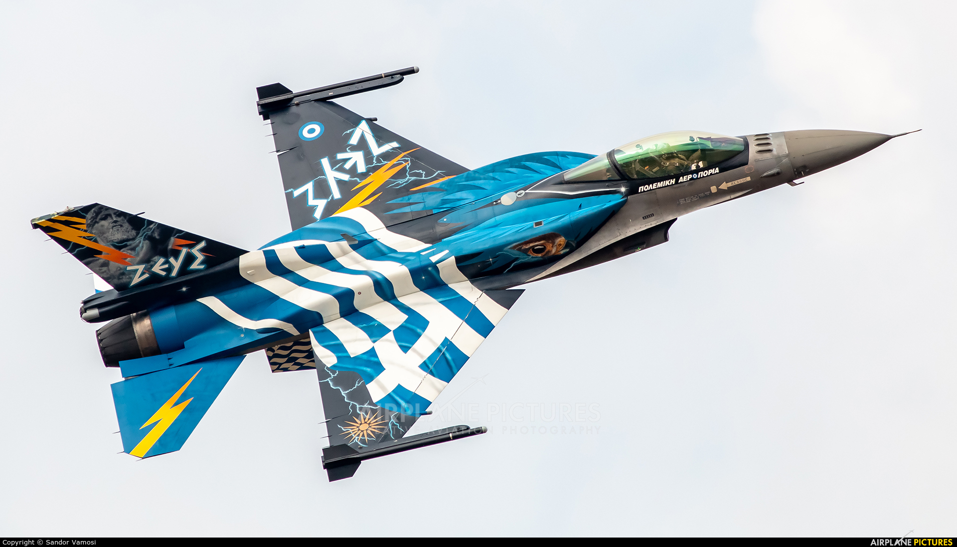 Greece - Hellenic Air Force 523 aircraft at Ostrava Mošnov