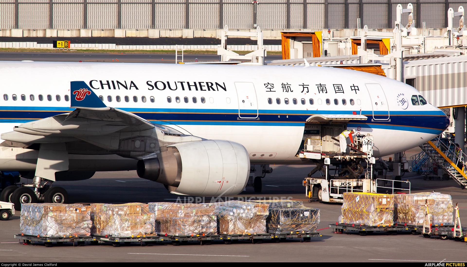 China Southern Airlines B-6515 aircraft at Tokyo - Narita Intl