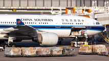 B-6515 - China Southern Airlines Airbus A330-200 aircraft