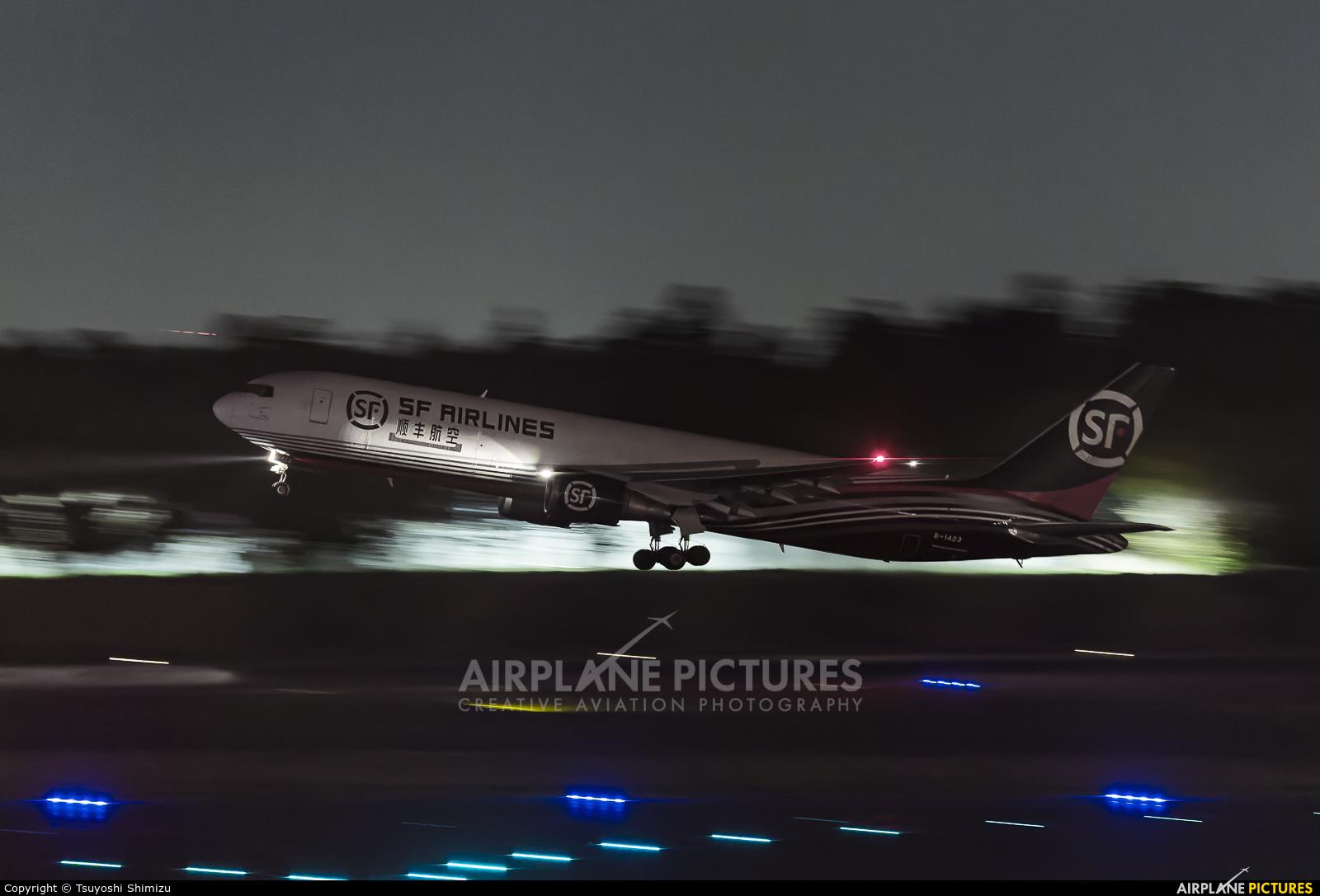 SF Airlines B-1423 aircraft at Tokyo - Narita Intl