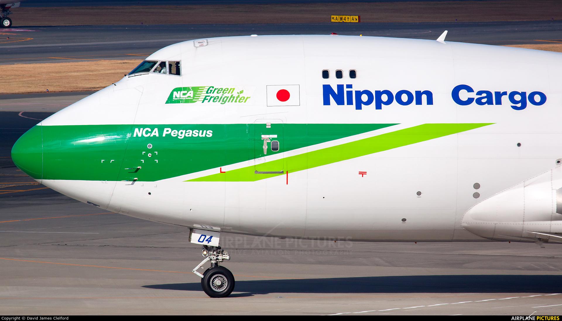 Nippon Cargo Airlines JA04KZ aircraft at Tokyo - Narita Intl