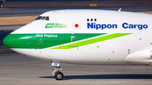 Nippon Cargo Airlines JA04KZ image