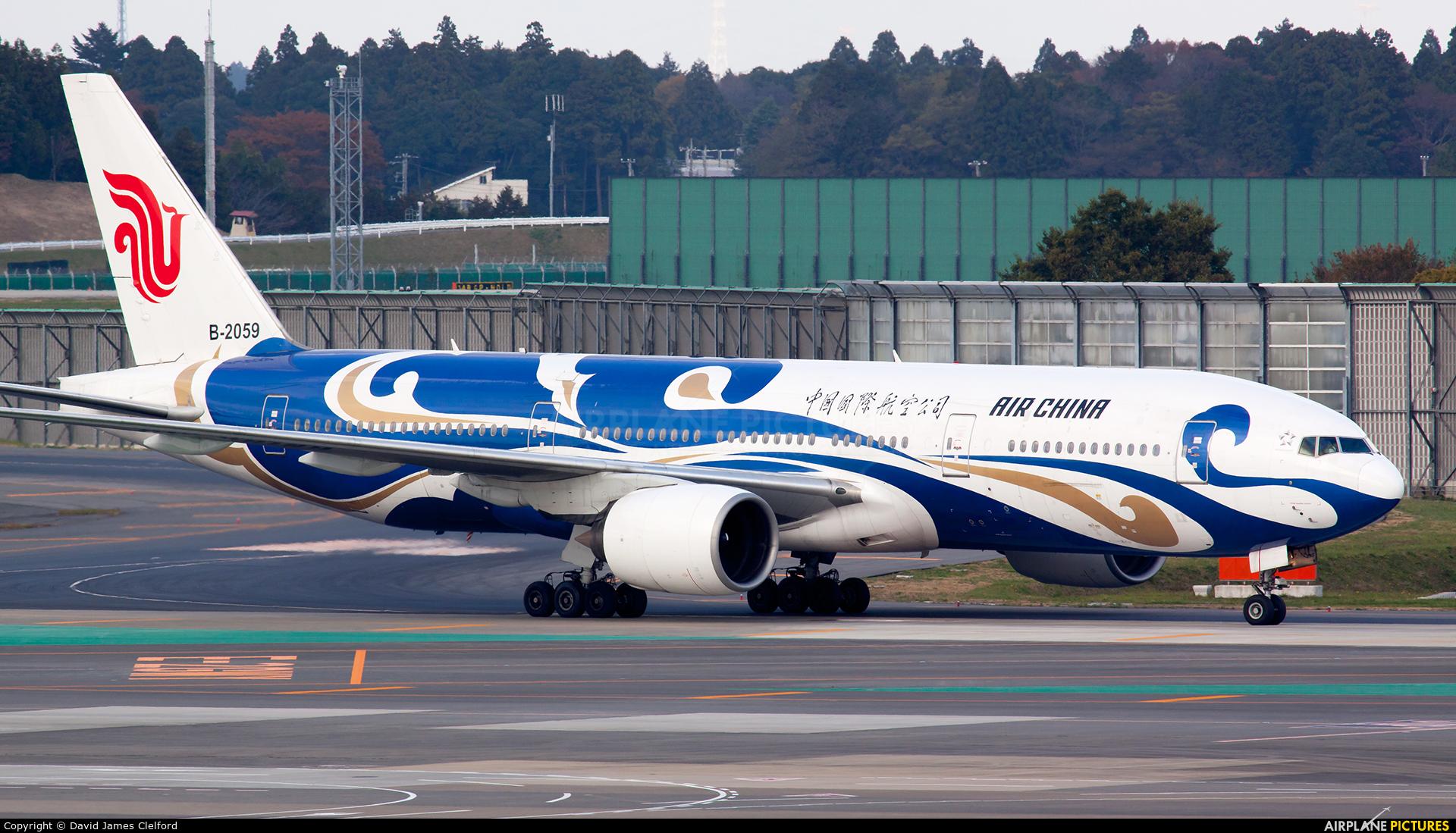 Air China B-2059 aircraft at Tokyo - Narita Intl