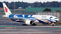 B-2059 - Air China Boeing 777-200 aircraft