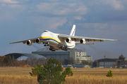 Antonov Airlines /  Design Bureau UR-82027 image