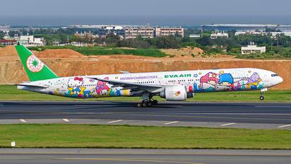 B-16722 - Eva Air Boeing 777-300ER